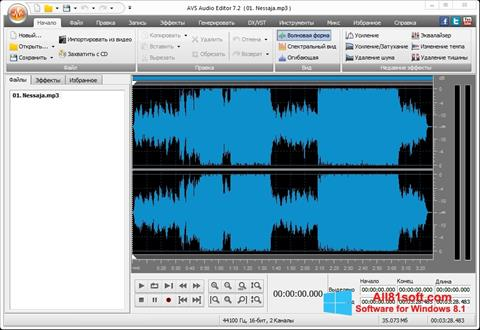 Posnetek zaslona AVS Audio Editor Windows 8.1