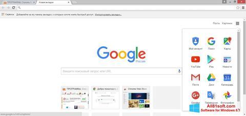 Posnetek zaslona Google Chrome Windows 8.1