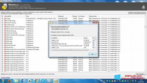 Posnetek zaslona Recuva Windows 8.1